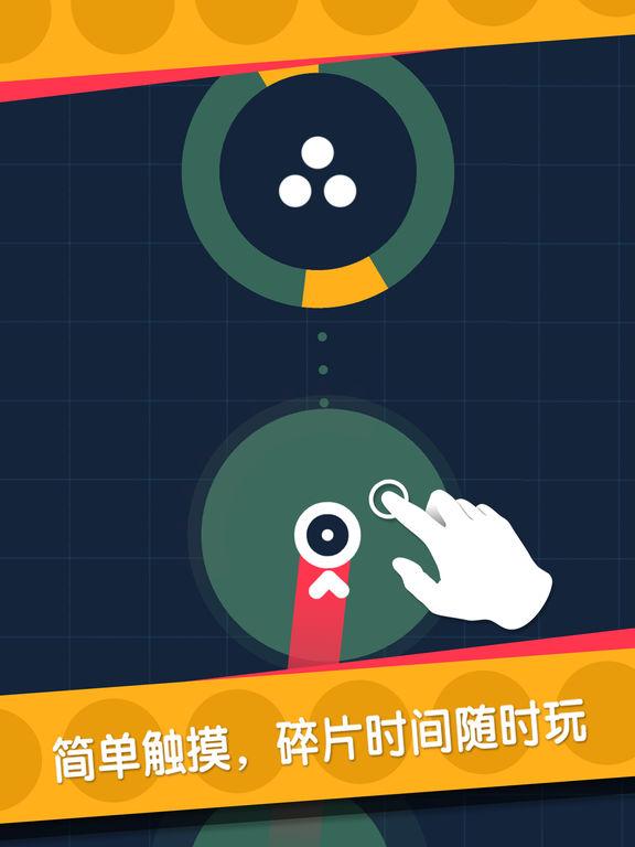 One More Dash(中文版)-急速冲击,虐心的指尖手游! screenshot 7
