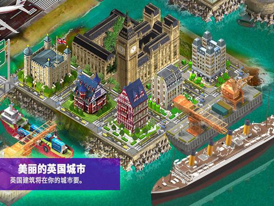 欧洲大亨 screenshot 8