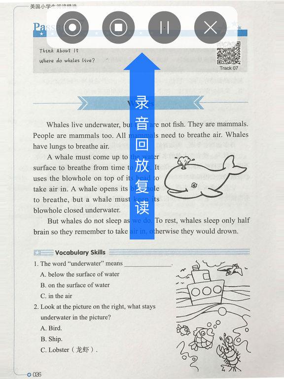 《美国小学生有声阅读精选》小学生英语拓展训练三年级 screenshot 8