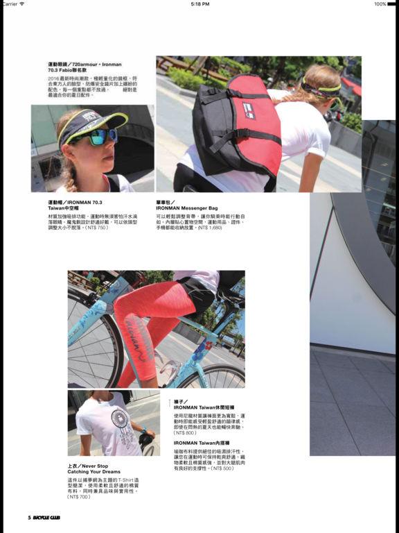BiCYCLE CLUB 單車俱樂部 screenshot 9