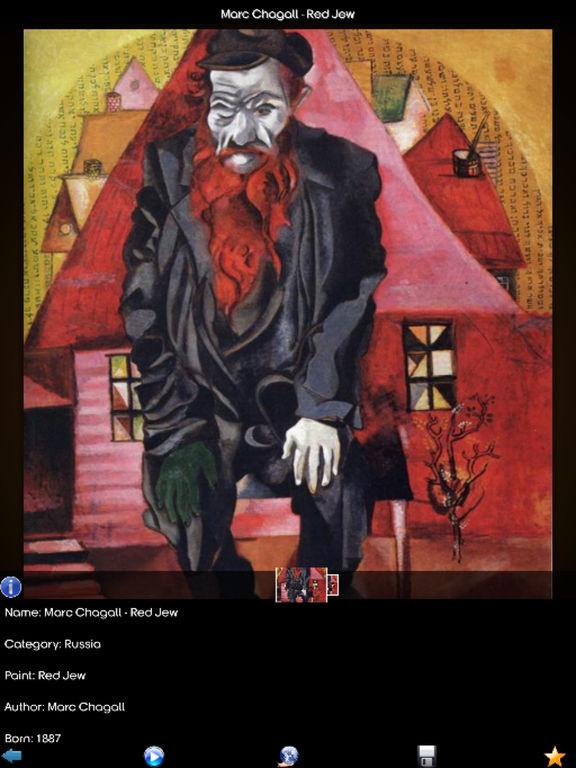 Marc Chagall Art Gallery screenshot 6