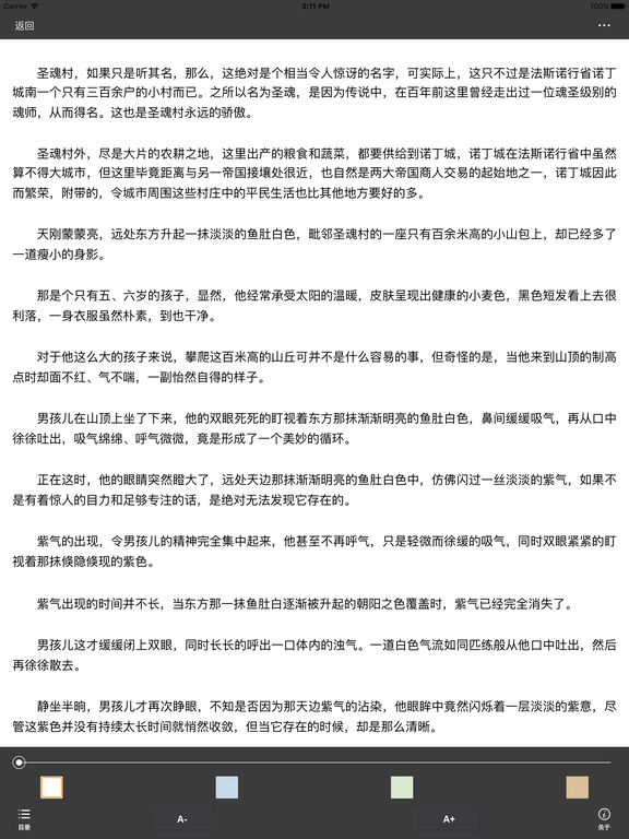 斗罗大陆3【龙王传说漫画】 screenshot 6
