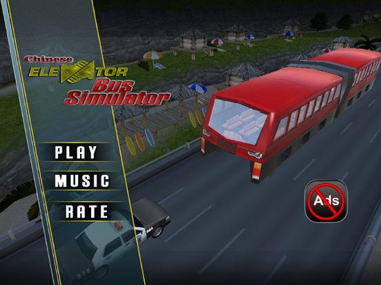 Chinese Elevator Bus Simulation : New Free 3d game screenshot 5