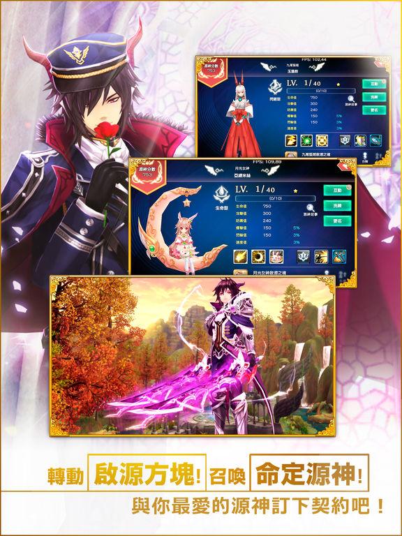 幻想神域 - 啟源女神 screenshot 8