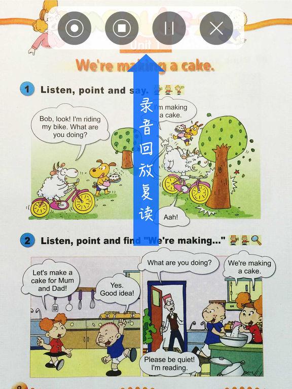 外研社版小学英语三年级上册点读课本 screenshot 9