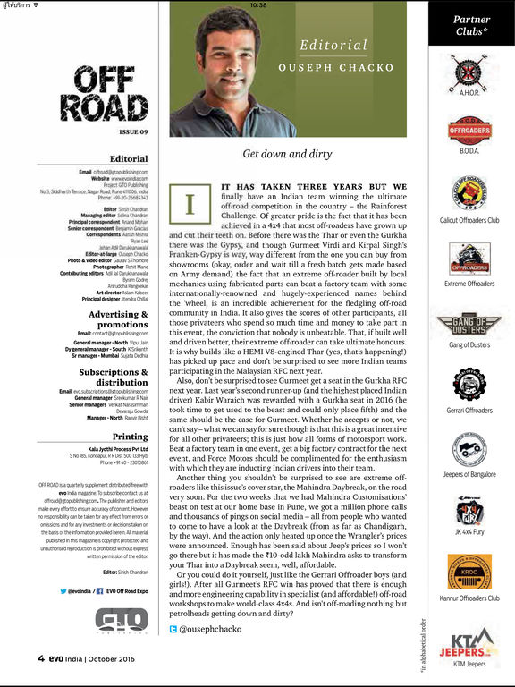 Off Road Magazine screenshot 7