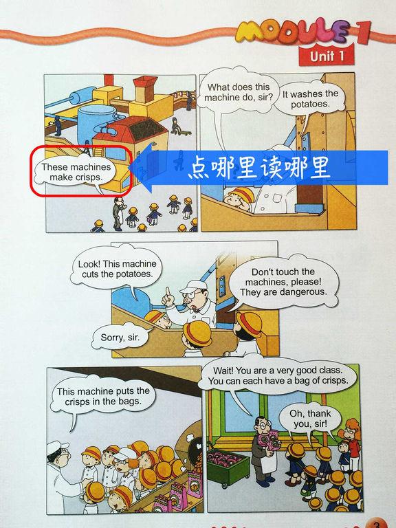 外研社版小学英语四年级下册点读课本 screenshot 7