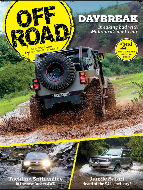 Off Road Magazine screenshot 6