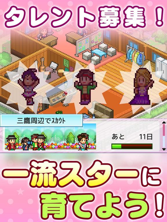 ミリオン行進曲 screenshot 6