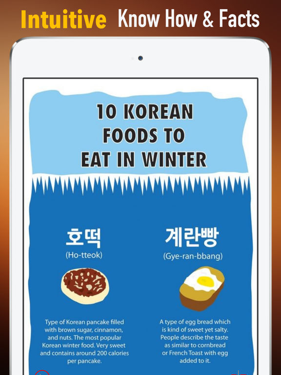 Korean Cooking for Beginners:Recipes,Cook Tips and Guide screenshot 6