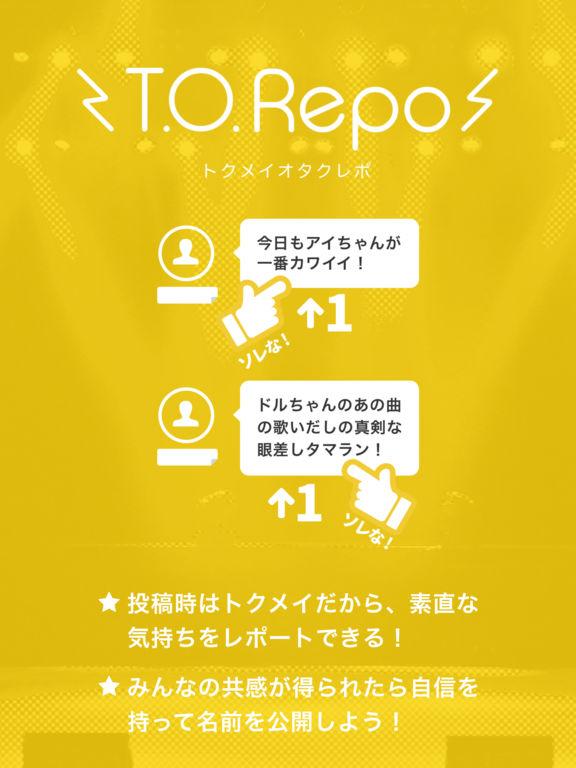 T.O.Repo -アイドルの今をヲタクが記録する screenshot 8